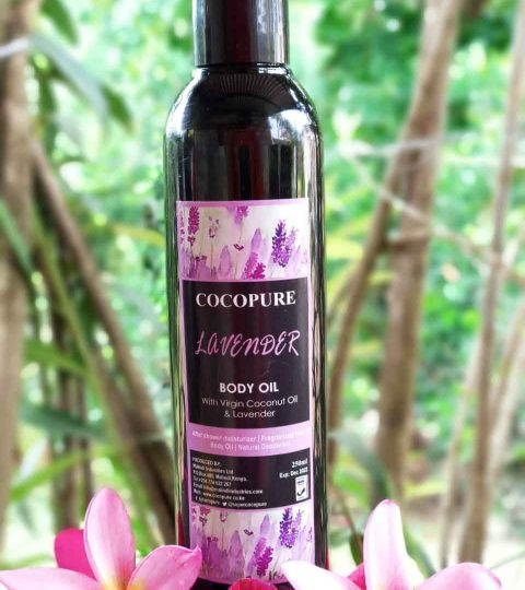 COCOPURE Lavender Body Oil 250ml